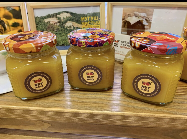 Башкирский мёд 0,3 кг