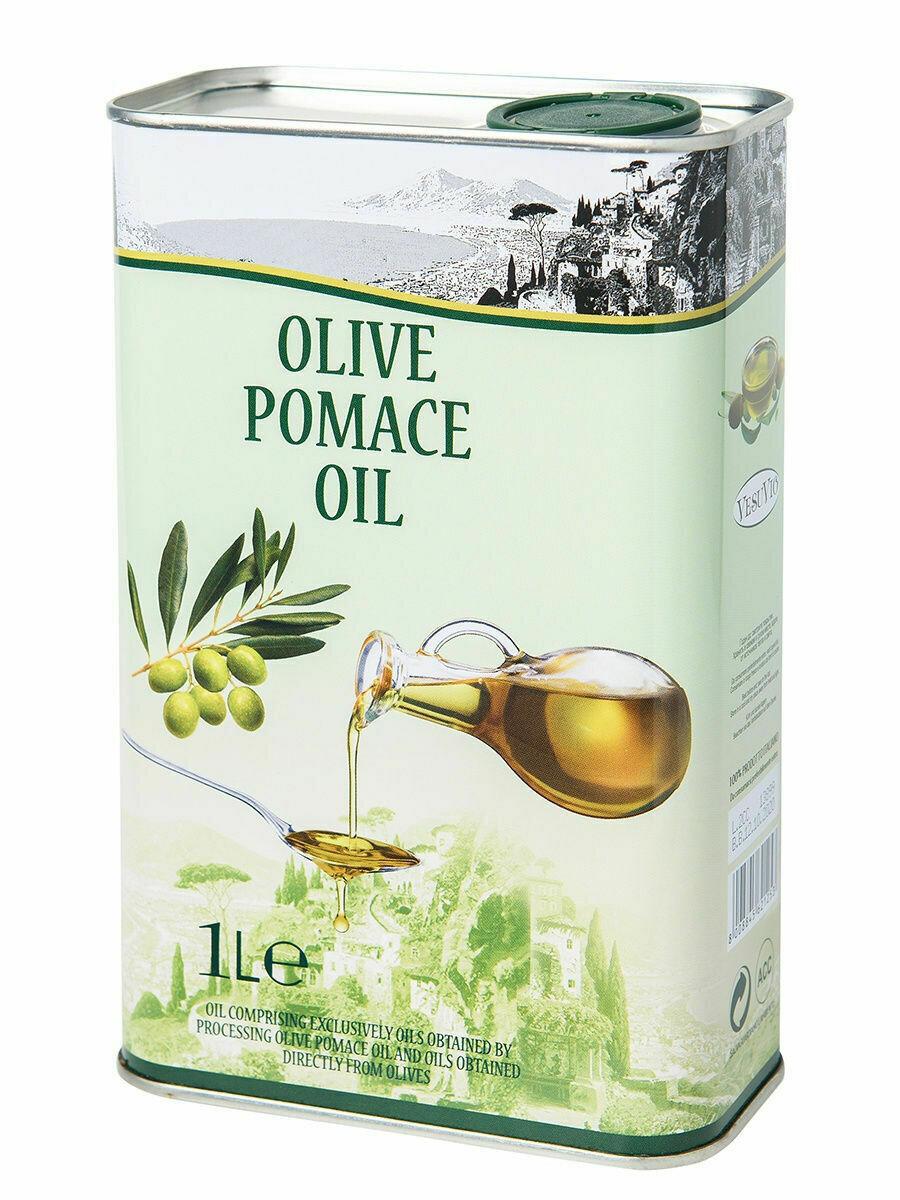 Оливковое масло для жарки 1 л