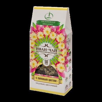 Иван-чай ферментированный с липовым цветом 50 гр