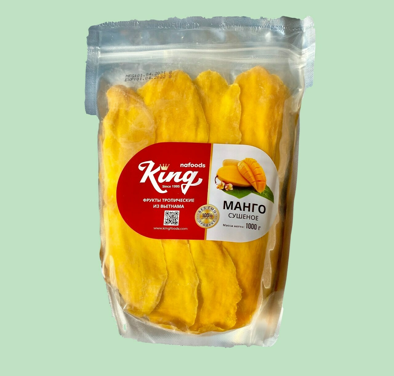 "Манго сушеный, без сахара ""KING"" 1 кг"