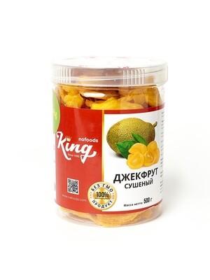 Джекфрут сушеный KING 0,5 кг