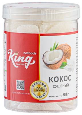 Кокос сушеный KING 500 гр
