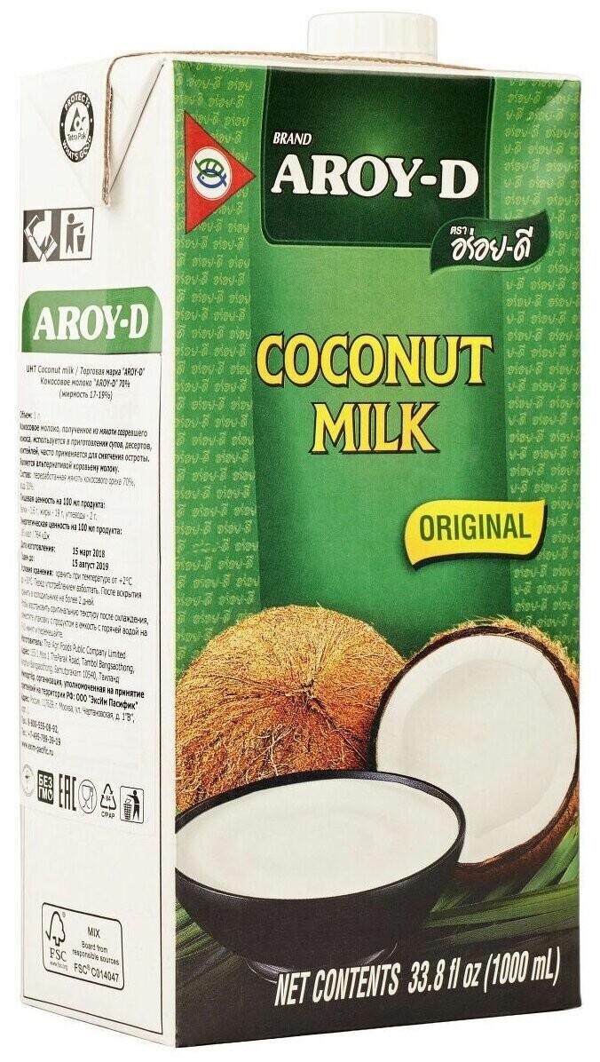Кокосовое молоко AROY-D 1 л