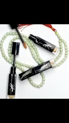 H•R Beauty Concealer