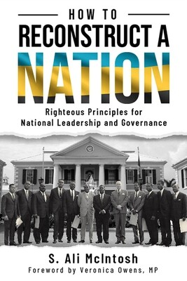 How to Reconstruct a Nation (eBook)