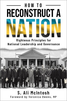 How to Reconstruct a Nation (Paperback)