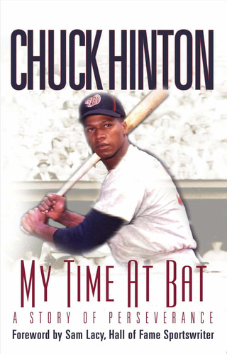 My Time at Bat (Paperback)
