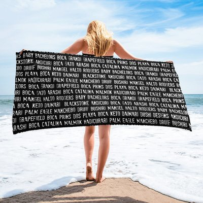 Aruba Beaches Towel