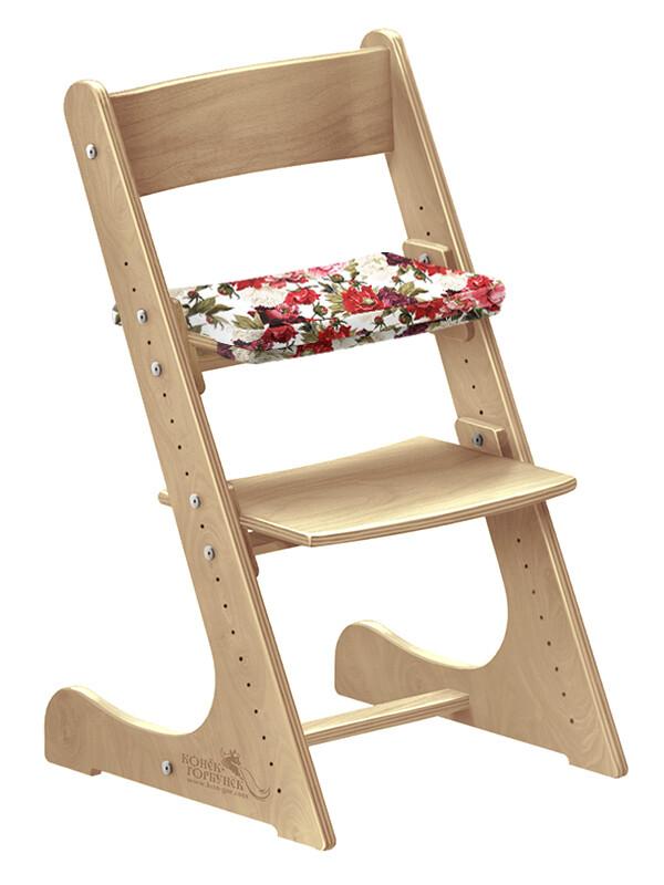 """Мягкая подушка для стула Конек Горбунек """"Букет"""""""