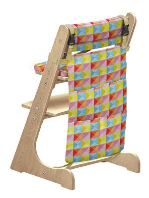 Карман на стул для игрушек Арлекино Лето