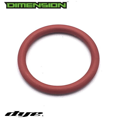 O-Ring - Red - 015 BN70