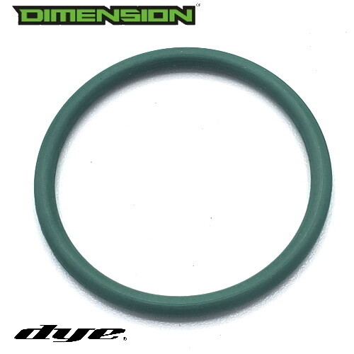 O-Ring - Green - 020 BN70