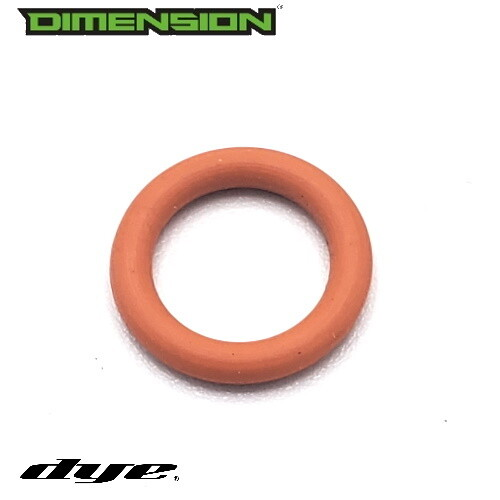 O-Ring - Orange - 011 BN70