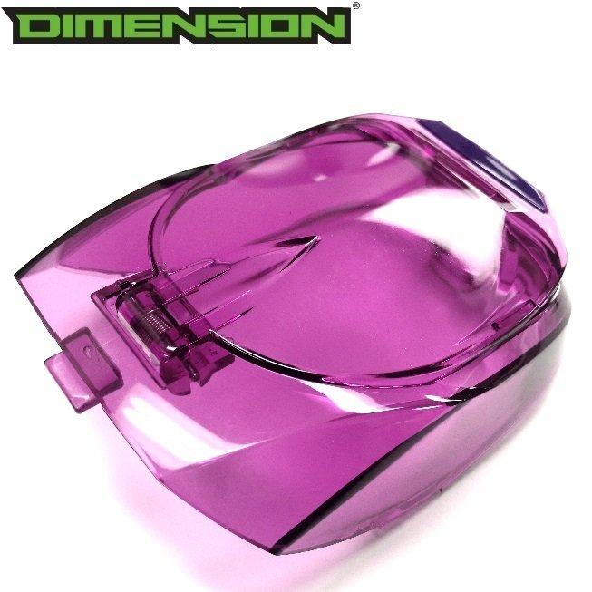 Used Virtue Spire Lid - Purple