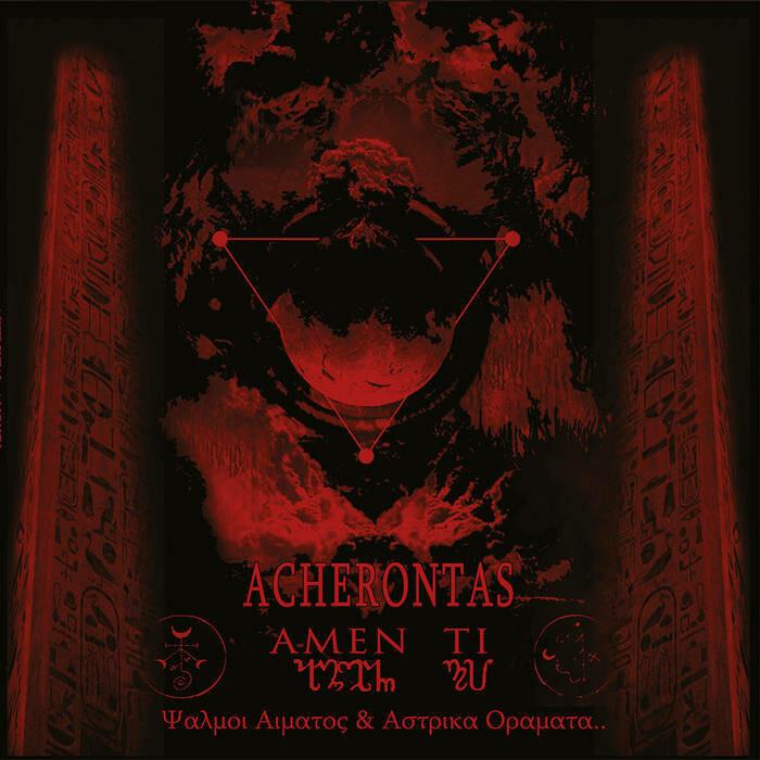 "Acherontas ""Amenti (Ψαλμοί Αίματος και Αστρικά Οράματα..)"""