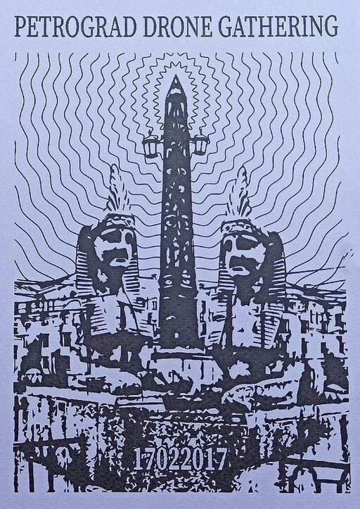 Petrograd Drone Gathering* – 17022017