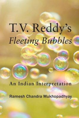 T.V. Reddy's