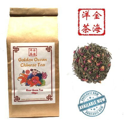 Mei Gui Hua Lu Cha (Rose Green Tea) 150gm