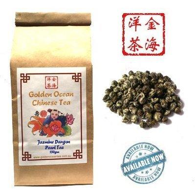 Mo Li Hua Zhen Zhu Cha (Jasmine Pearl Tea) 150gm