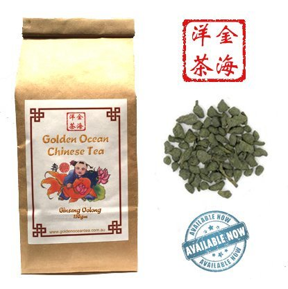 Ren Shen Black Dragon Cha (Ginseng Oolong Tea) 150gm