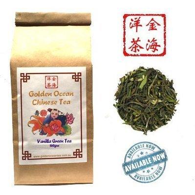 Xian Cao Lu Cha (Vanilla Green Tea) 150gm