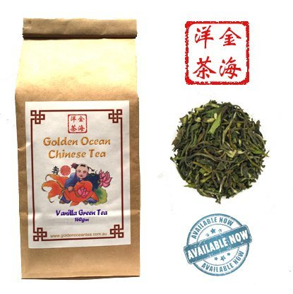 Xian Cao Lu Cha (Vanilla Green Tea) 150gm