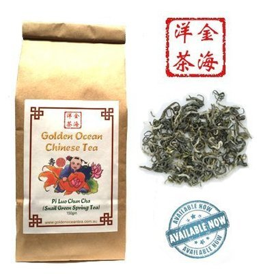 Pi Luo Chun Tea (Snail Green Spring) 150gm