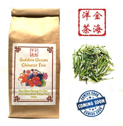 Huo shan Huang Ya Cha (Fire Mountain Yellow Tea) 150gm