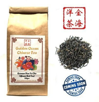 ​Keemun Hao Ya Cha (Qimen red tea) 150gm