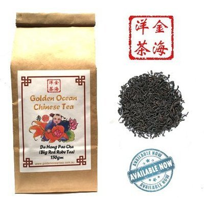 Wu Yi Da Hong Pao Cha (Big Red Robe) 150gm