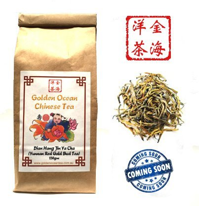 Dian Hong Jin Ya Cha (Yunnan Red Gold Bud Tea) 150gm