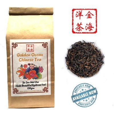 Jin Jun Mei Cha (Gold Beautiful Eyebrow Tea) 150gm