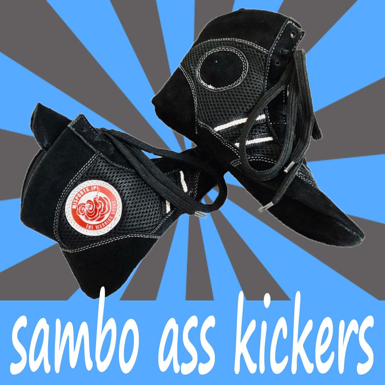 SAMBOvki