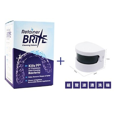 Dentsply Retainer Brite 96 tablets with ultrasonic cleaner