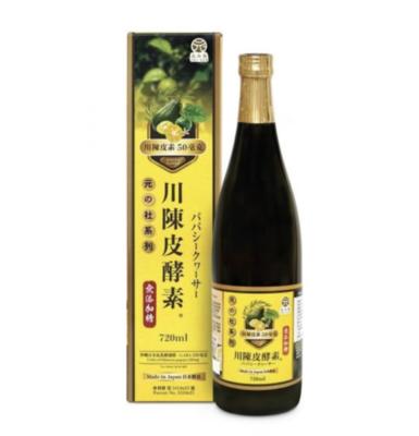OKIHAM - Nobiletin Enzyme (Sugar Free)(720ml)