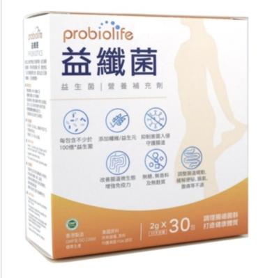 Probiolife - Probiotics 2g x 30 packs