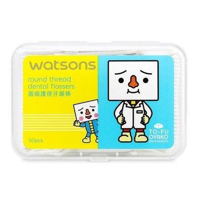 Watsons Tofu Oyako Round Thread Dental Flossers 50pcs 3 packs