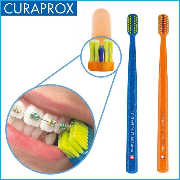 Curaprox 5460 CS ORTHO Orthodontic Toothbrush Orthodontia dentofacial tooth brush ULTRA SOFT single brush pack Braces Toothbrush