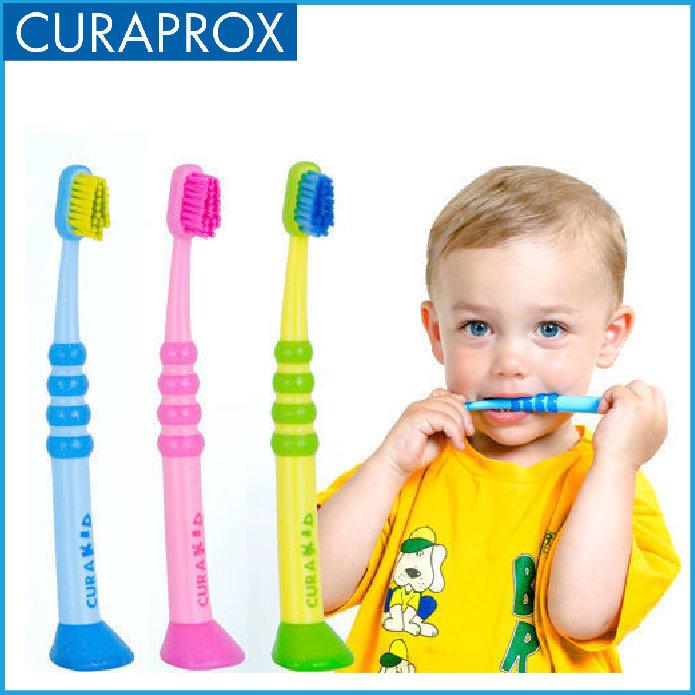Curaprox CHILDREN'S TOOTHBRUSH CURAKID CK 4260 ULTRA SOFT
