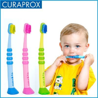 Curaprox CHILDREN'S TOOTHBRUSH CURAKID CK 4260 ULTRA SOFT
