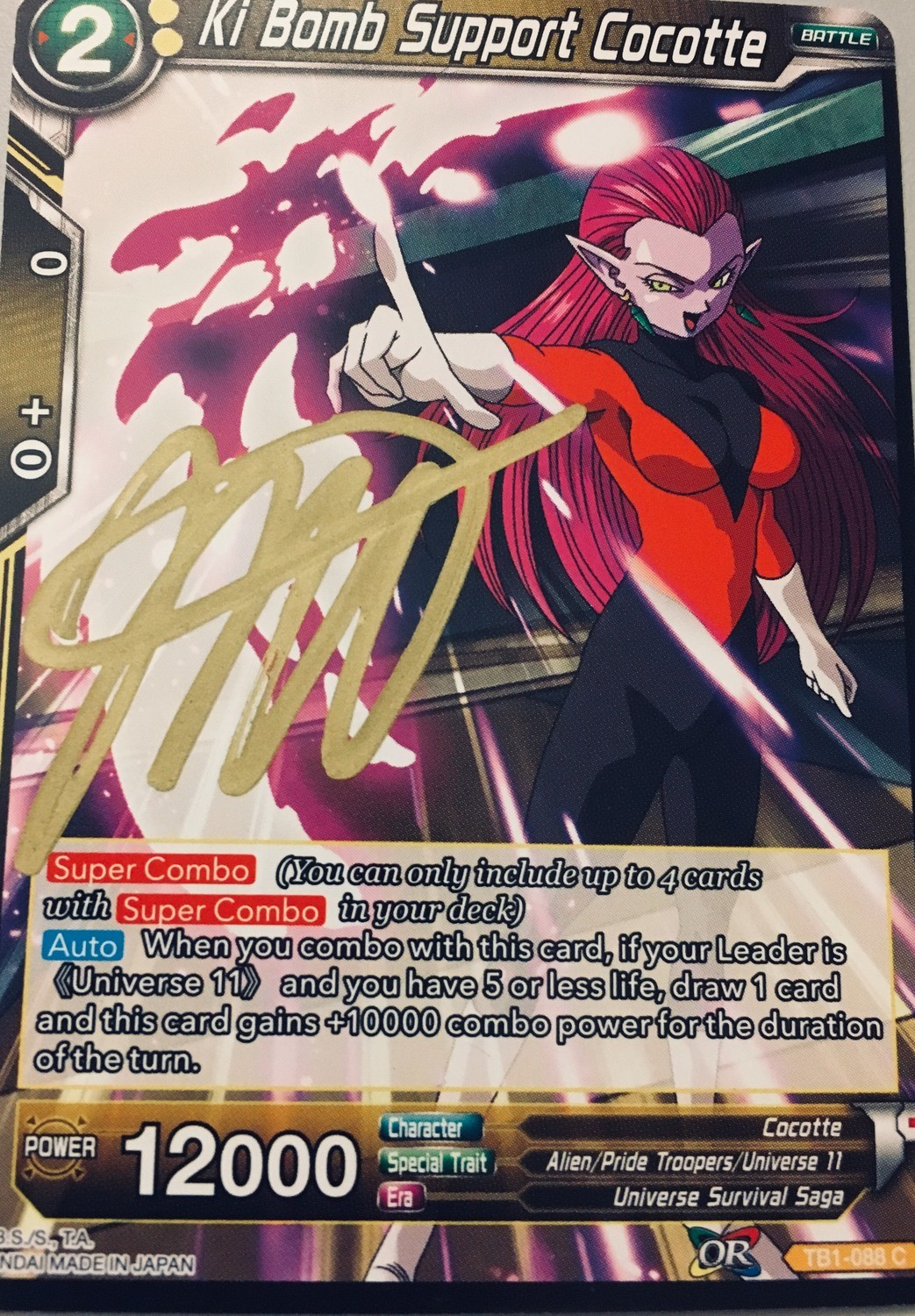 *LIMITED RUN* Dragon Ball Super: Cocotte - Signed Trading Cards