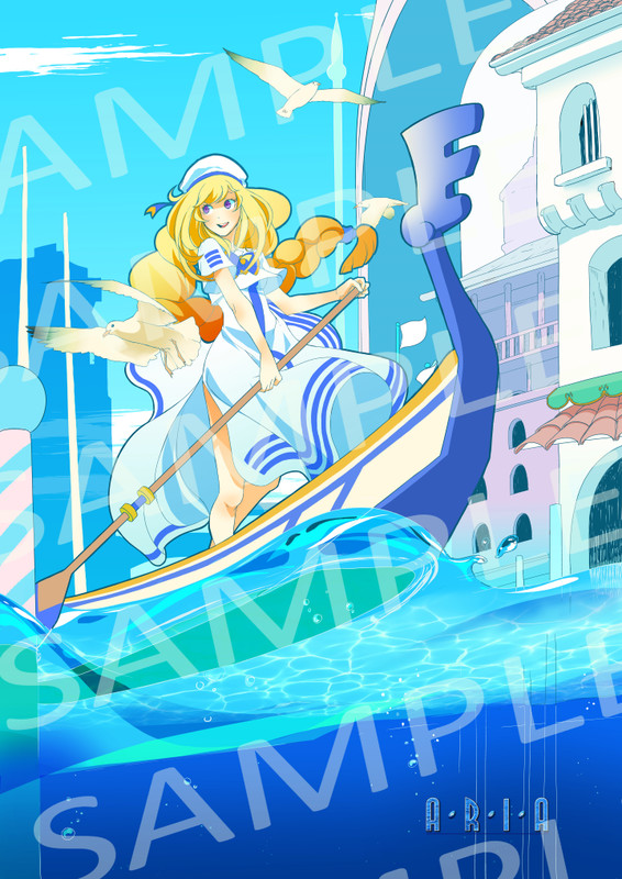 Aria the Animation: Alicia Florence - Signed Autograph Card
