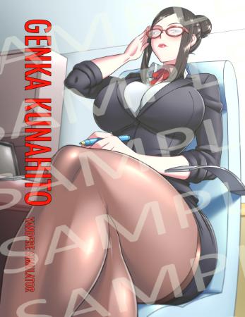 Yandere Simulator: Genka Kunahito - Signed Autograph Card