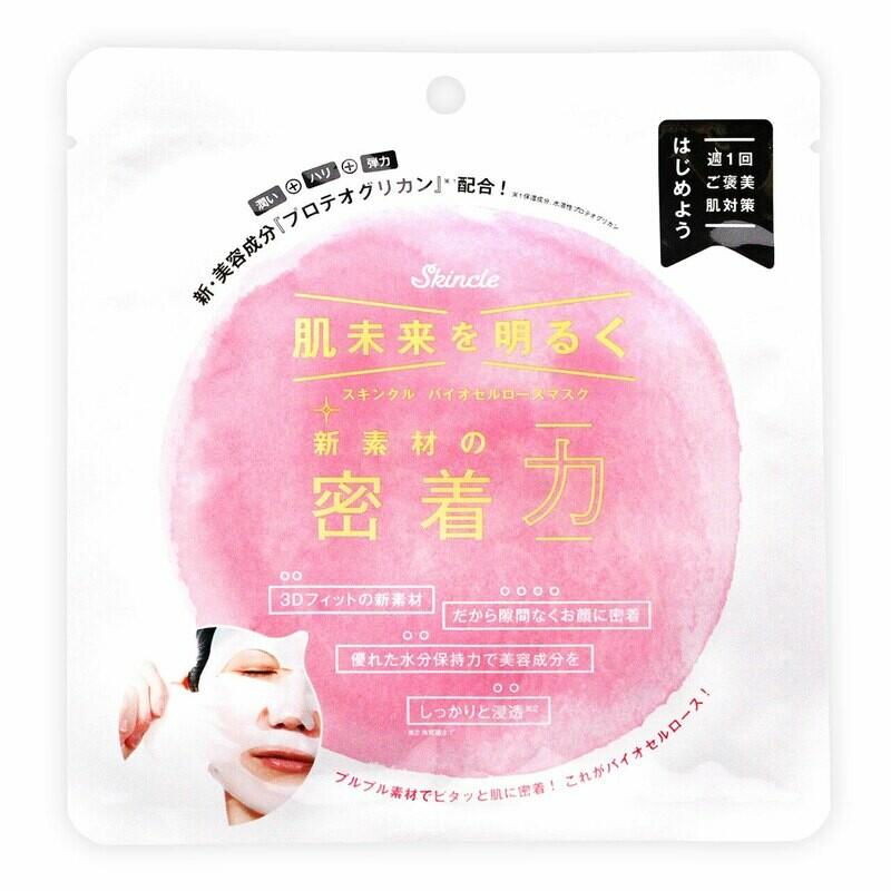 Skincle Bio-Cellulose Mask 1 pcs