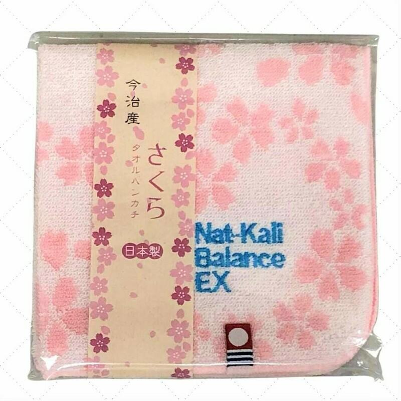 Nat-Kali Balance EX Sakura hand towel [ Imabari brand ]