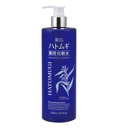REIHAKU HATOMUGI moisturizing and conditioning