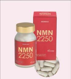 NMN 2250