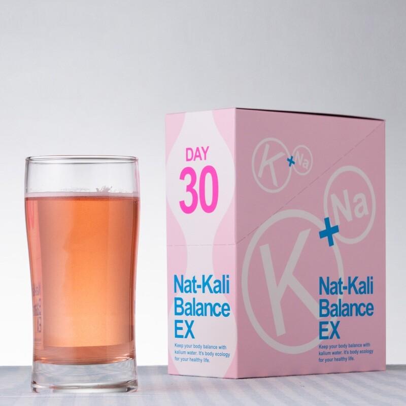 Nat-Kali Balance EX [ 30 days ]
