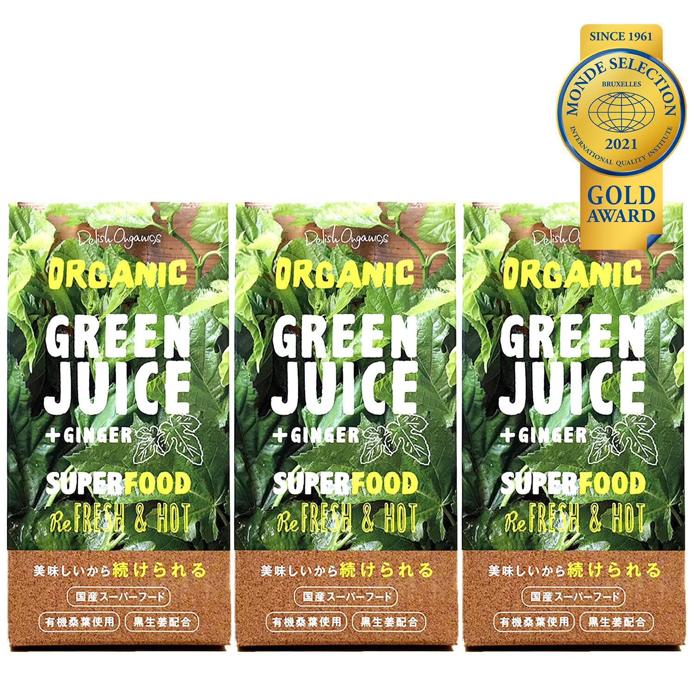 Delish organics mulberry leaf 10 bags * 3 pcs