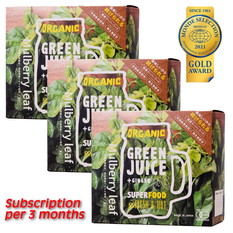 [ SUBSCRIPTION ] Delish organics mulberry leaf 60 bags * 3 pcs per 3 month